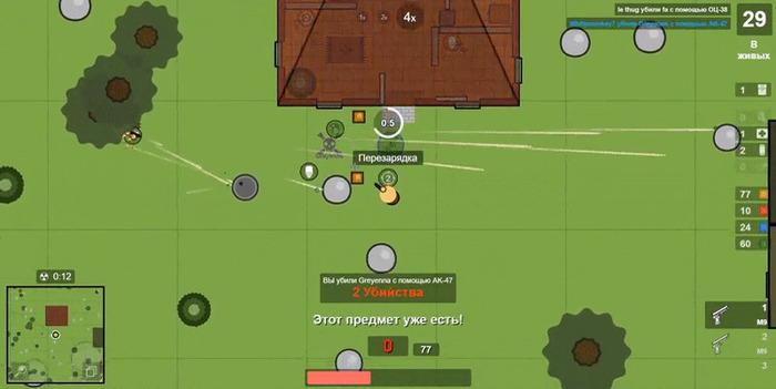 Королевская битва в браузере Королевская битва, Браузер, Survival, Io