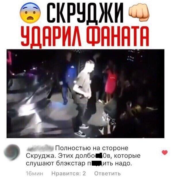 Из просторов вк Картинки, Юмор, ВКонтакте