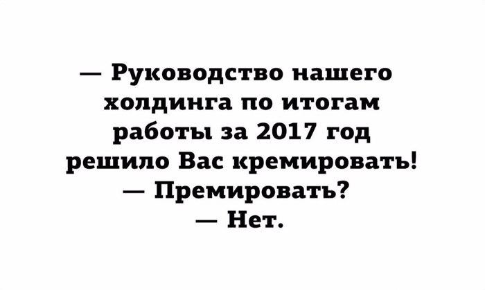 https://cs7.pikabu.ru/post_img/2018/03/27/7/152214620015433905.jpg