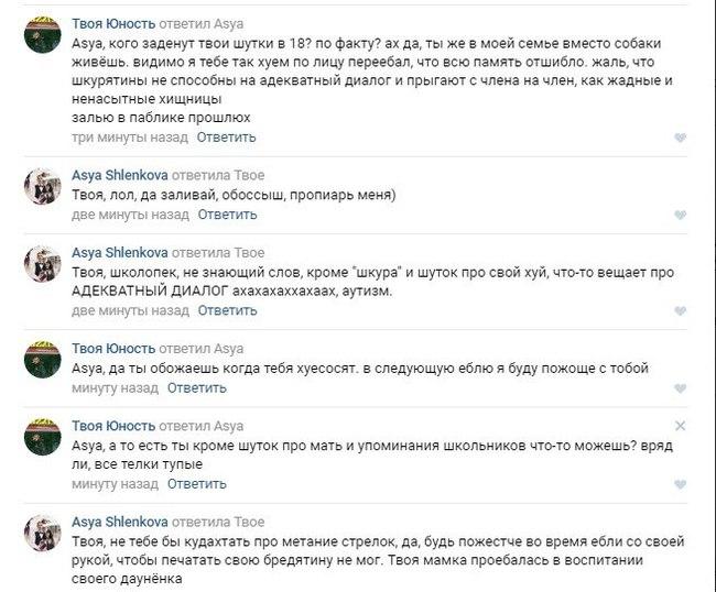 onlayn-dialogi-pri-eble-na-russkom-yazike-yubkah-kolgotkah