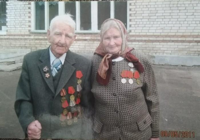 Мой прадед - ветеран! Прадед, Биография, 100 лет, Память, История, Длиннопост, Ветераны, Фотография