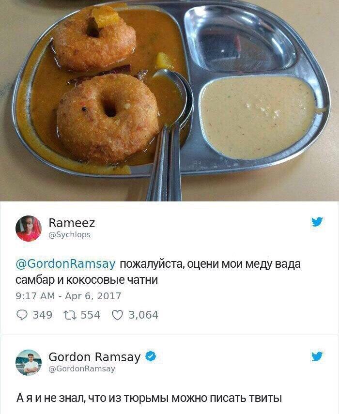 Комментарии от Гордона Рамзи Гордон Рамзи, Кулинария, Кухня, Адская кухня, Комментарии, Twitter, Длиннопост