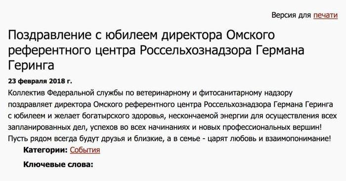 Как раз на день Советской армии