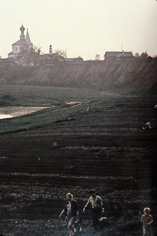 Советский Союз в фотографиях. 1