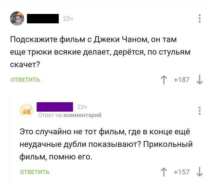 КаЧан