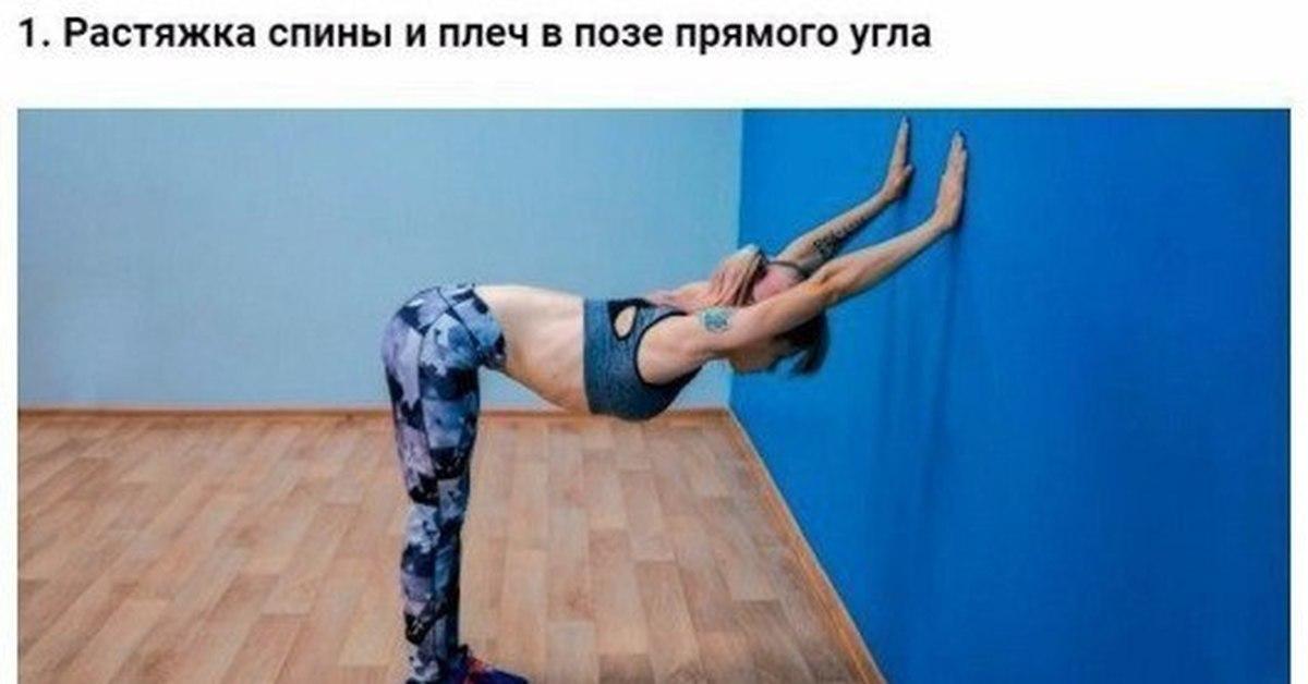 scoliosis yoga exercises - HD1600×800