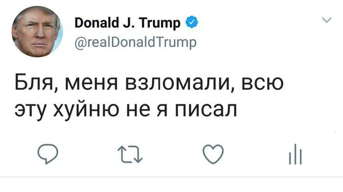 Когда проспался)