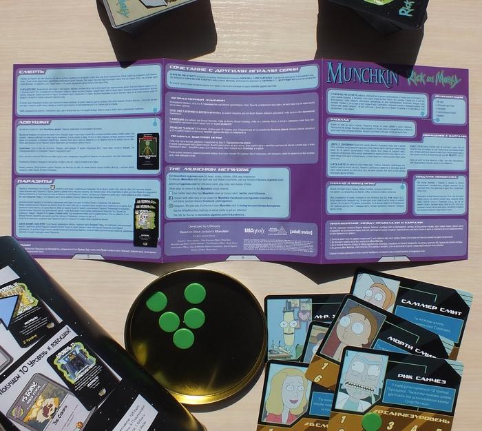 Rick & Morty Munchkin: Настольная игра для самостоятельной печати. Рик и морти, Настольные игры, Своими руками, Перевод, Длиннопост, Подарок