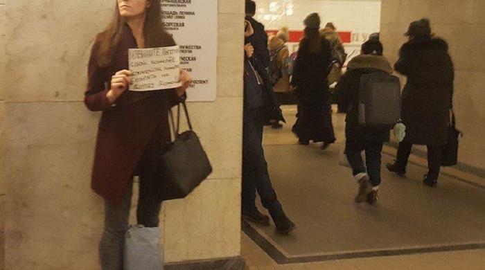 В метро Санкт-Петербурга запретили попрошайничать, но всем всё равно Санкт-Петербург, Метро, Попрошайки, Безопасность, Утка, Негатив