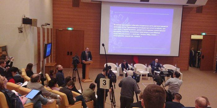 В госдуме обсудили новую версию законопроекта о мессенджерах. Интернет, Роскомнадзор, Мессенджер, Социальные сети, Идентификация, Длиннопост