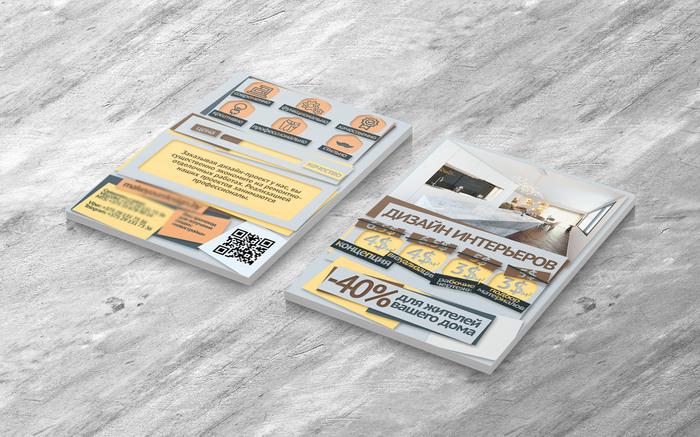 Бесплатный дизайн для пикабушников-предпринимателей. Халява, Бесплатно!, Дизайн, Графический дизайн, Логотип, Дизайнер, Листовки