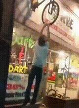 Невероятные умения