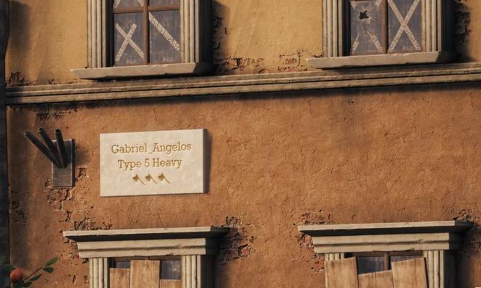 Табличка в память Ангелосу на Энске