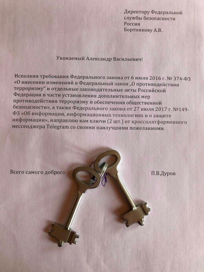 Павел Дуров сам виноват в блокировке Telegram Россия, Политика, Дуров, Telegram, Длиннопост