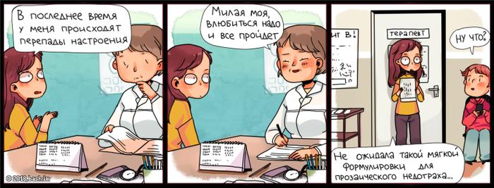 Мастер тонкого намёка Bash im, Комиксы, Lin