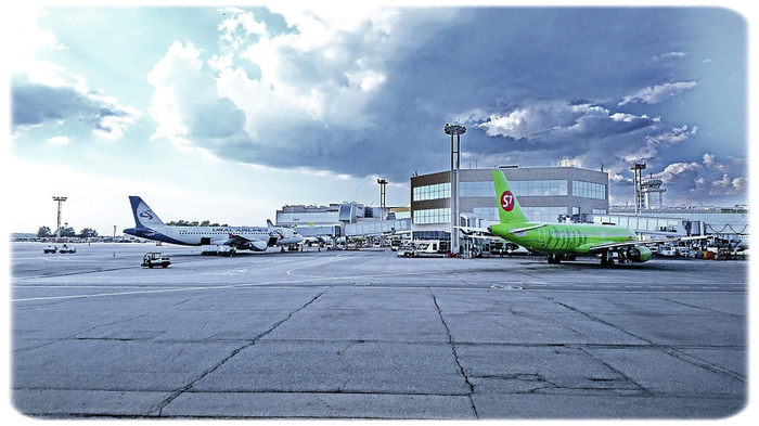 Нелюбимый аэропорт?