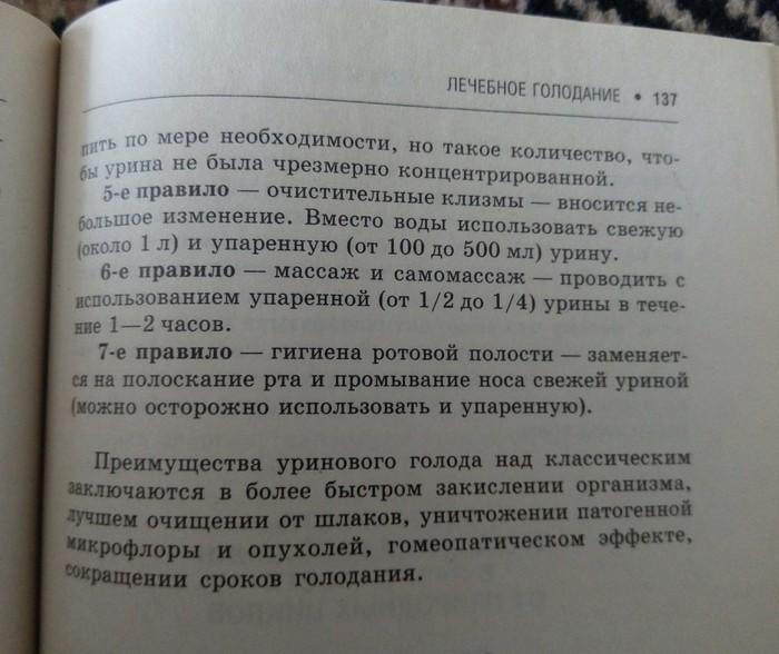 ЛАВРОВА ЦЕЛЕБНОЕ ГОЛОДАНИЕ СКАЧАТЬ БЕСПЛАТНО