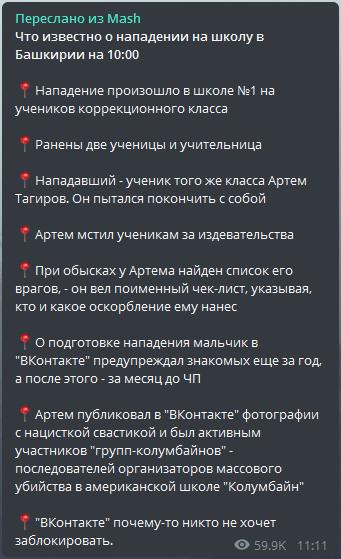 Да - доступ к переписке нас очень хорошо защищает... Telegram, Дуров, Роскомнадзор, Большой брат, Переписка, Нападение, Длиннопост
