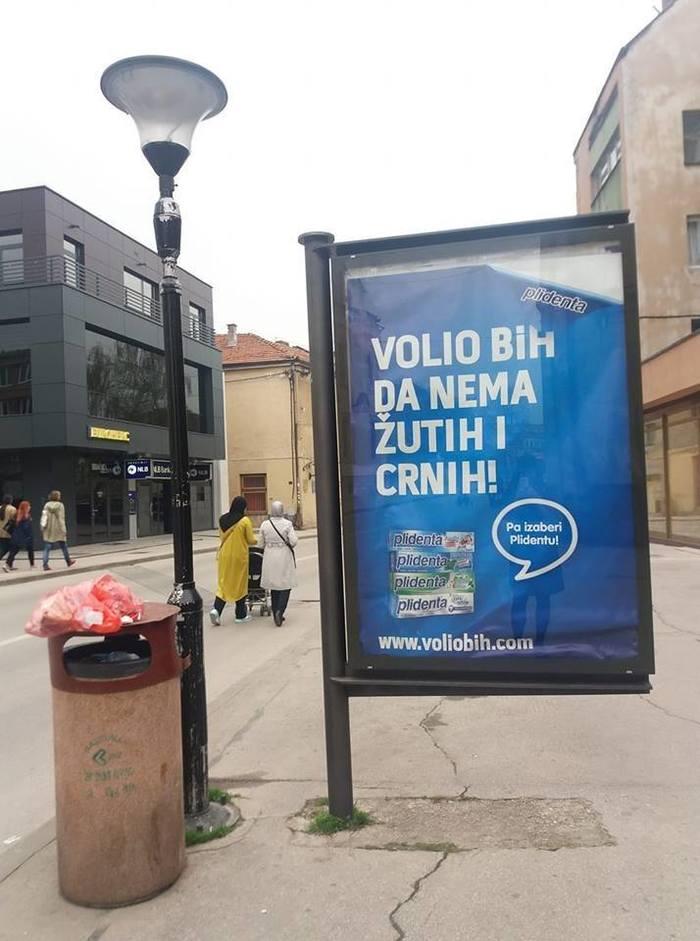 Немного расизма от зубной пасты Зубная паста, Расизм, Реклама, Фотография