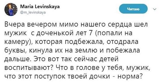 Разруха не в клозетах, а в головах Хк сибирь, Вандализм, Воспитание, Новосибирск, Длиннопост, Негатив