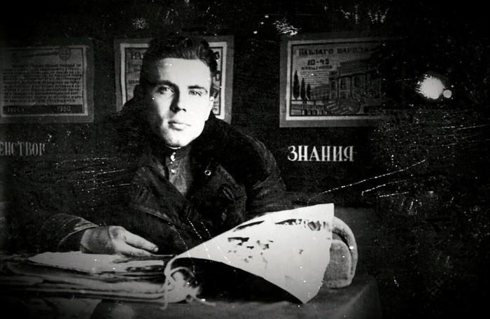 Отцы наших отцов. Дед, Память, СССР