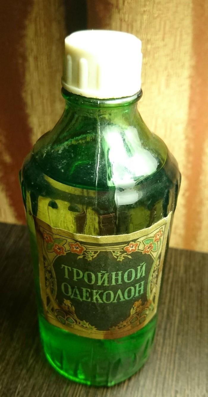 Тройной одеколон Одеколон, Сделано в СССР, Супер цена, Длиннопост