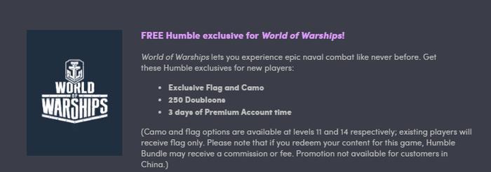 Халявные 3 Дня премиума для World of Tanks иWorld of Warships Халява, Ключи, World of Tanks