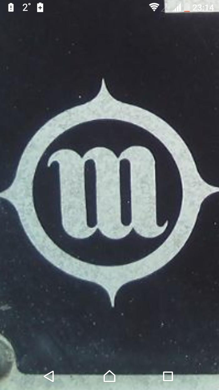 Вопрос к знатокам Лига детективов, Помощь, Эмблема, Логотип