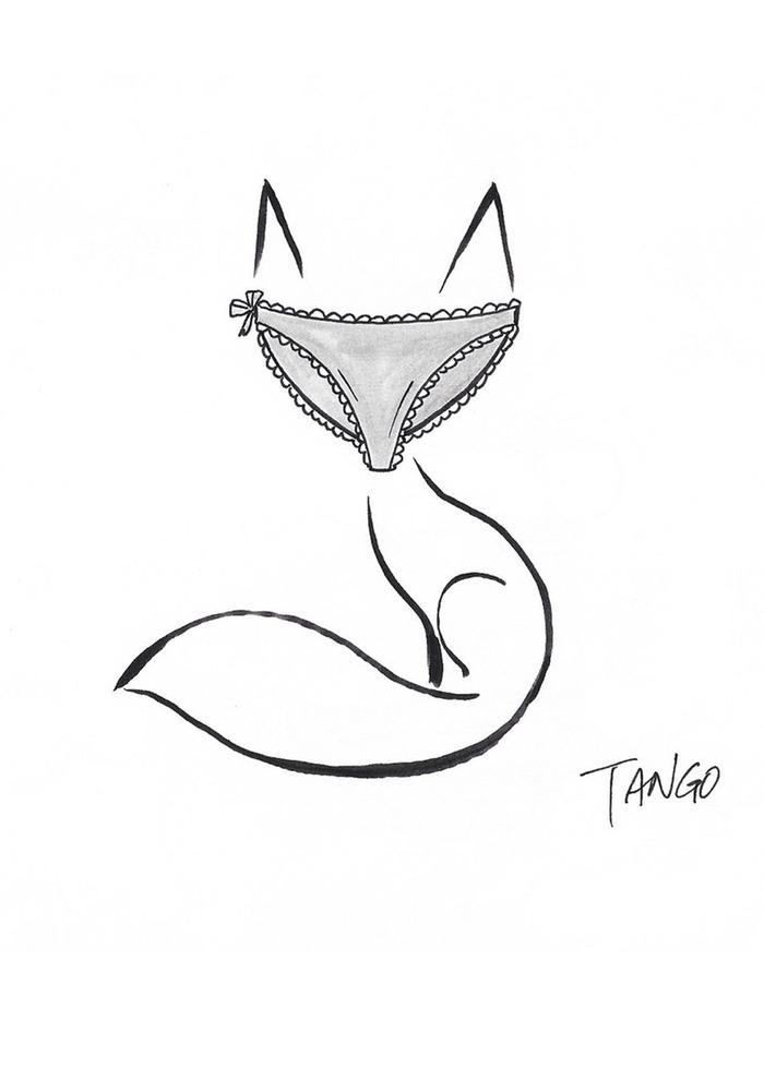 Залипательный Танго.