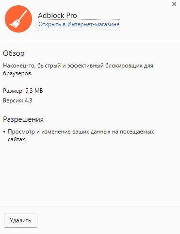Майнер hanstrackr в приложении Chrome Майнеры, Приложение, Google Chrome, Информационная безопасность