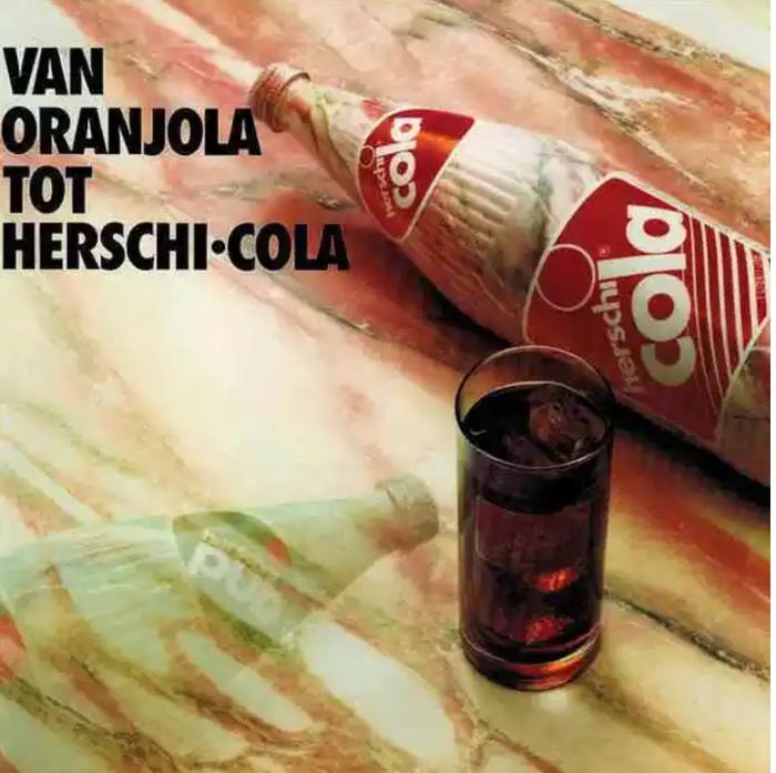 Herschi Cola - бренды из 90-х