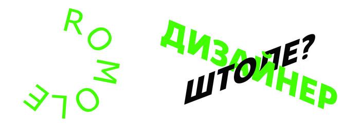Гнев дизайнера Бренды, Дизайн, Иркутск, Лебедев, Реклама, Айдентика, Длиннопост