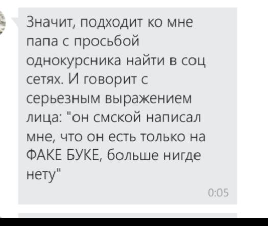 Сексуальные смски на английском с переводом на русский