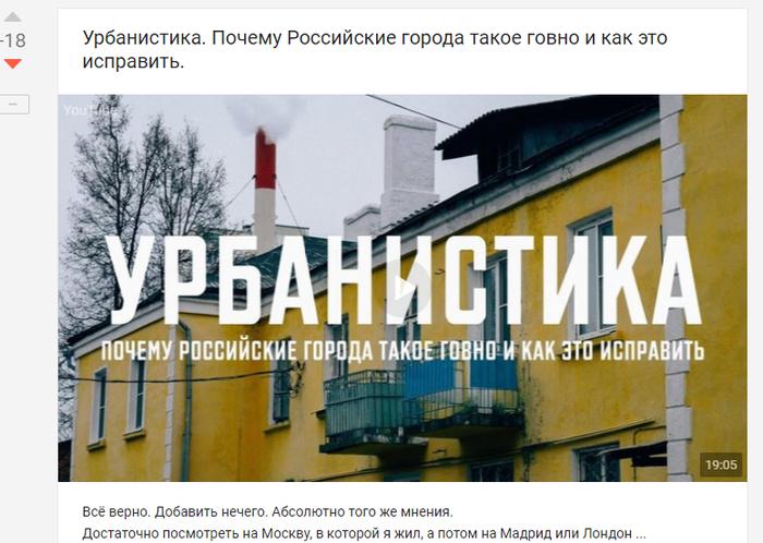 Российские города - модератор разрешил. [есть решение] Вопросы по модерации, Беспредел, Русофобия