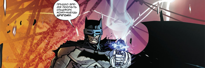 Красная смерть — первый страх Бэтмена из «DNM» Dc, Комиксы, Dark Nights: Metal, Обзор, Бэтмен, Flash, Длиннопост