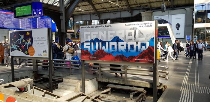 Реклама национального музея в Швейцарии. Вокзал Цюриха. Александр Суворов, Цюрих, Жд вокзал, Музей