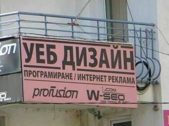 Где-то в Болгарии