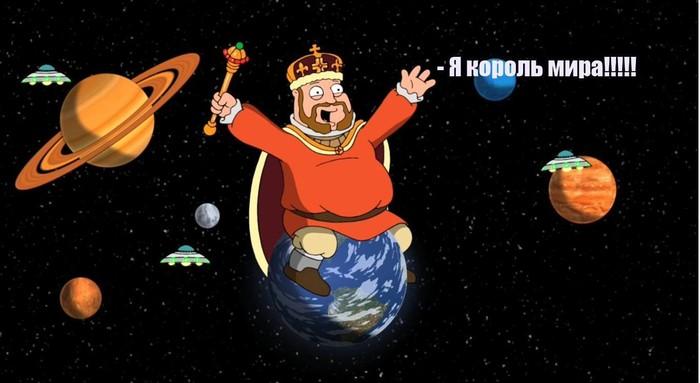 Как сэр Исаак Ньютон довел рубль до такого состояния. Часть 3 Момент в истории, Ньютон, Чалонер, Фальшивомонетчик, История, Англия, Фальшивые деньги, Длиннопост