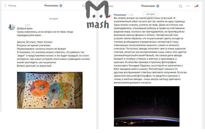 https://cs7.pikabu.ru/post_img/2018/04/28/6/1524902908126382109.jpg