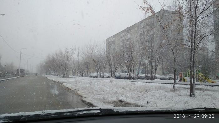 Весна в разгаре Пермь, Весна, Снег