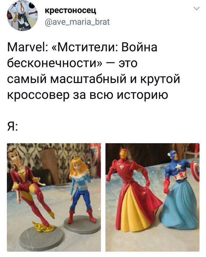 Новые герои , войны бесконечности