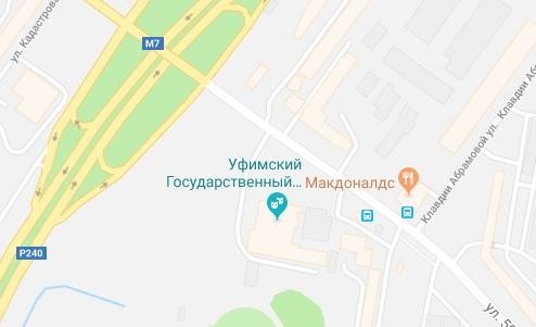 Уфимский государственный... Уфа, Макдоналдс, Google maps
