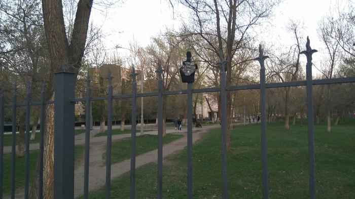 На входе в один из парков Саратова. Люблю свой город.