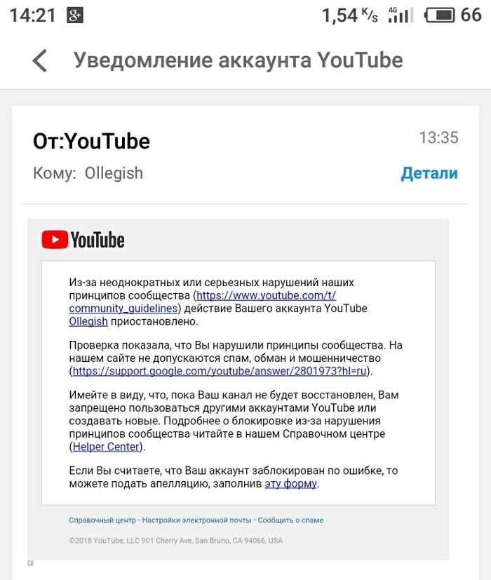 Цензура на российском YouTube Нет, не видел. Youtube, Цензура, Кремлеботы, FixRussianYouTube