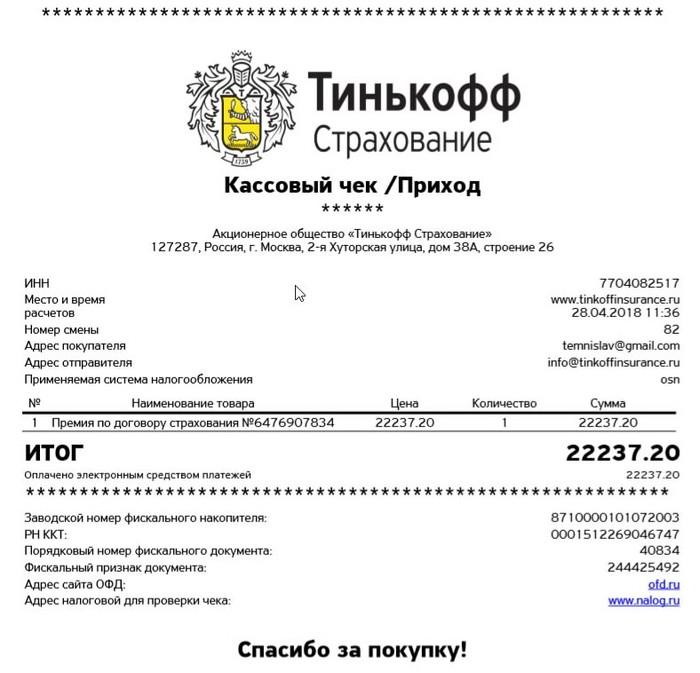 Характеристику с места работы в суд Хуторская 2-я улица характеристику с места работы в суд Университетский проспект