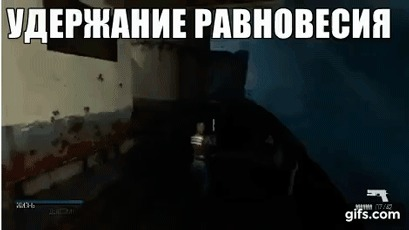Cold Fear Длиннопост, Текст, Видео, Ужасы, Шутер, Игры, Экшн, Komaruka, Гифка