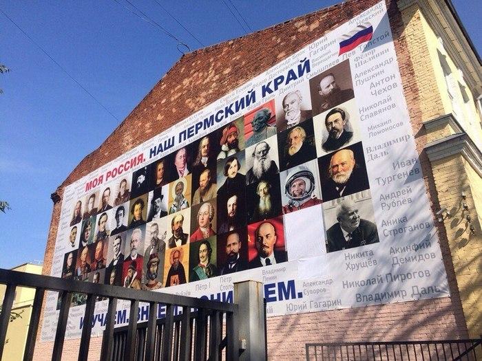 """В Перми на """"Бессмертный полк"""" не пустили с портретом Сталина Бессмертный полк, 9 мая, Майские праздники, Видео, Сталин, Пермь, Гимназия"""