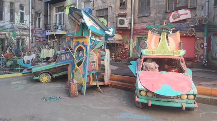 Дворик Санкт-Петербург, Двор, Уличная живопись