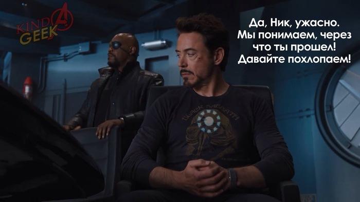 Клуб анонимных мстителей Marvel, Kinda Geek, Мстители, Длиннопост, Дракс Разрушитель, Картинка с текстом, Раскадровка