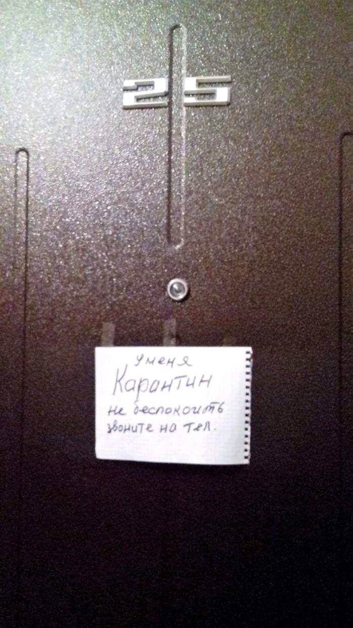 Профилактика. Смешные надписи, Объявление, Профилактика, Фотография, Длиннопост